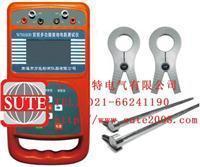 WN6800双钳多功能接地電阻測試儀  WN6800