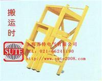 HM-D101梯凳搬运时 HM-D101梯凳搬运时