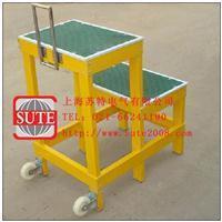 拉动式絕緣兩層凳 DZ-02002