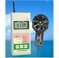 多功能風速表(多功能风速仪)AM-4822  AM-4822