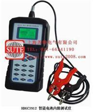 HDGC3912 智能电池内阻测试仪 HDGC3912