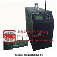 HDGC3982 蓄电池放电监测仪 HDGC3982