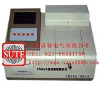 JY6626自动酸值测定仪  JY6626