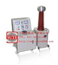 SUTEWJH工频耐压试验装置 SUTEWJH
