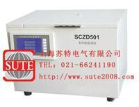 SCZD501型多功能全自动振荡仪  SCZD501型