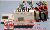 電能綜合測試儀 M175788