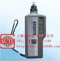 轴承振动檢測儀  EMT226