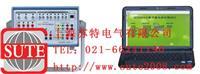 SUTE2013 光数字继电保护测试仪 SUTE2013