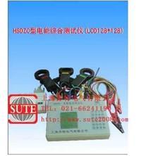 HSDZC型电能综合测试仪(LCD128*128) HSDZC型