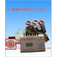 DZC型电能综合测试仪(LCD128*64)  DZC型