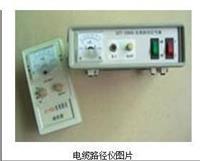 DZY-2000L电缆路径仪 DZY-2000L