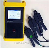 SMG3000多功能數字三相相位伏安表 SMG3000