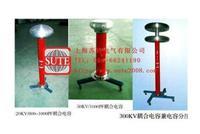 OWF120-500无局放耦合电容器 OWF120-500