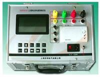 SUTE8200三相电容电感测试仪 SUTE8200
