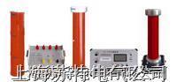 变频串联谐振耐压测试仪 KD-3000