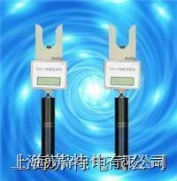 拉杆式测流仪 GVA-V GVA-V