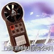 台湾衡欣 AZ8906风速计 AZ8906
