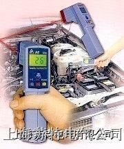 台湾衡欣 AZ8868红外线测温仪 AZ8868