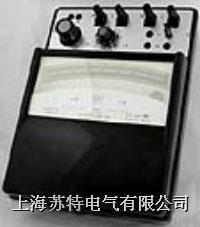 C50安培,伏特表,精密仪表,标准仪表 C50