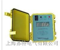 数字高压绝缘电阻测试仪KZC30 KZC30