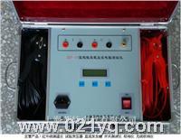 ZGY-10型感性负载直流电阻测试仪(10A) ZGY-10型