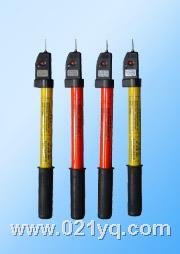 高壓驗電器GD-35KV GD