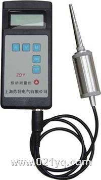 ZDY振动测量仪 ZDY