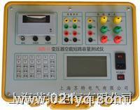 BZR-II变压器容量测试仪 BZR-II变压器容量测试仪