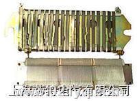 ZB1 ZB2 ZB3ZB4板型线绕电阻器 ZB1 ZB2 ZB3ZB4