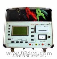 有載分接開關測試儀/BYKC2000  BYKC2000