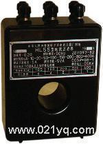 HL55/HL1./HL3(0.2/0.1级)电流互感器 HL55/HL1./HL3