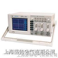 YB54100數字存儲示波器 YB54100