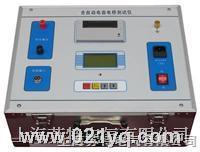 ST-2000全自动电容电桥测试仪 ST-2000