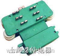 多極管式集電器 DHJ
