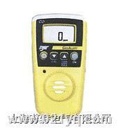 GA袖珍式單一氣體檢測儀