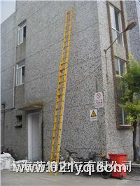 10米全絕緣二節拉升梯