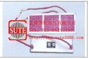 LCD-J型履帶式加熱器 LCD-J型
