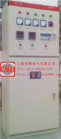 温度控制柜 st1032