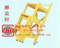 HM-D101梯凳搬運時