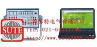 SUTE2013 數字變電站保護測試系統 SUTE2013