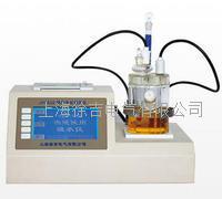 JY6633微量水分測定儀 JY6633