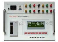 BZC3391E变压器直流电阻测试仪 BZC3391E