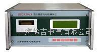BZC3391B变压器直流电阻测试仪 BZC3391B