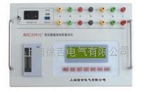 BZC3391C变压器直流电阻测试仪 BZC3391C