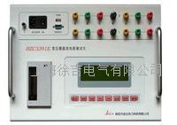 BZC3391E 变压器直流电阻测试仪 BZC3391E
