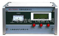 HLC5501回路电阻测试仪 HLC5501