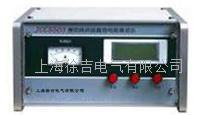 JCC5503接地线成组直流电阻测试仪 JCC5503