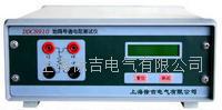 DDC8910地網導通電阻測試儀 DDC8910