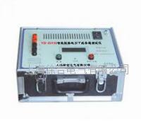 YD-Z2110智能型接地引下線導通測試儀 YD-Z2110