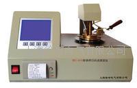 BC-610 自动闭口闪点测定仪 BC-610